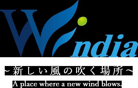 Windia(ウィンディア)~新しい風の吹く場所~